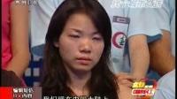 中国农民工 我为什么就不能找个城市女孩 0523
