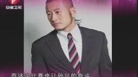 童心永不老 孙兴 100524