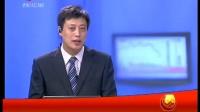 四川卫视20100526-天天胜券
