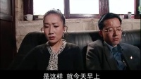 无路可逃 (青海版)第6集