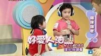 小孩很忙:(3-5)20100617