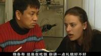 外国小孩中国爸 13