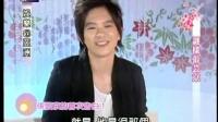 娱乐在亚洲-张芸京专访PART4-480P