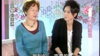 娱乐在亚洲-张芸京专访PART6-480P