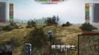坦克世界精彩镜头TOP10第80期