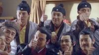 林三集結衆家丁 墨鏡亂入霸氣回歸《極品家丁》30集精彩片段