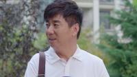 《真心想让你幸福》15集预告片