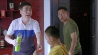 《真心想让你幸福》35集预告片
