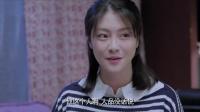 《真心想让你幸福》37集预告片