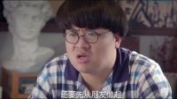 《異能家庭》17集預告片
