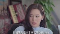 《異能家庭》18集預告片