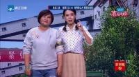 [精编版]贾玲追忆亲情感动全场 161225