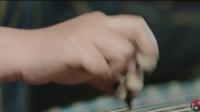 李凡老师古筝演奏《阿里山的姑娘》 幽韵古筝演奏MV