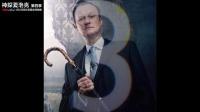《神探夏洛克 第四季》倒計時3天 1月2日優酷同步英國全網獨播