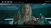 鄧紫棋獻唱電影《太空旅客》中國區主題曲 《光年之外》30秒震撼MV搶先看