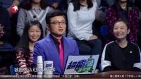 趙立新做客金星秀 首曝情感史