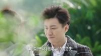 《放棄我,抓緊我》35集預告片