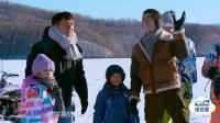 """第12期:含泪告别 成龙空降雪乡""""虐带""""六萌娃"""