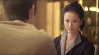 《異能家庭》23集預告片