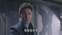 《放棄我,抓緊我》38集預告片2