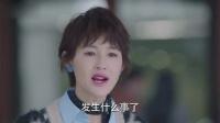 《放棄我,抓緊我》38集預告片