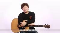 果木浪子吉他教学入门 第44课 陪我到可可西里去看海