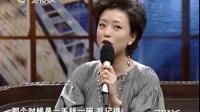 阿拉都欢喜 讲上海话(上) 170101