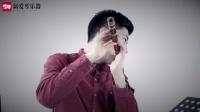 从零开始学竹笛公益课程第二课  笛子的挑选与保养 笛膜的挑选黏贴 演奏的坐姿站姿