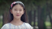 小美爸現真身份 出面阻止Lee使壞《異能家庭》30集精彩片段