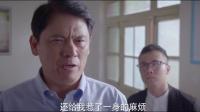 校長身份驚人爆光 Lee慘遭開除《異能家庭》25集精彩片段