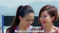 潘玮柏徐璐上演叔侄恋 偶像剧《不得不爱》画风跑偏