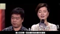 大咖头条  赵丽颖吴昕告诉你跨年那点事