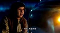 圆梦巨人-3萌萝莉惊险逃生