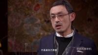 马家辉:最伟大不是减自己罪孽是减朋友罪孽