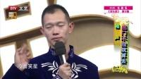 李菁综艺秀 王芳的速记课堂