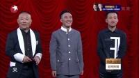 小岳岳强吻沈腾 两季喜剧之王合体喜剧人盛典 欢乐喜剧人 160410