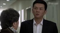 《遥远的婚约》30集预告片2
