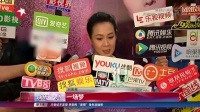 """二十年来头一回  刘若英""""圆梦""""红磡 娱乐星天地 160411"""