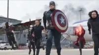 《美國隊長3》片段 美隊聯盟出擊