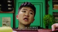唐人街探案-4佟丽娅遭匪徒绑架