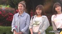 《音乐银行》BTOB调皮GOGO上班路 SM新男团首度亮相