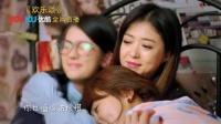 """《欢乐颂》优酷全网首播  """"五美""""齐聚MV首曝光"""