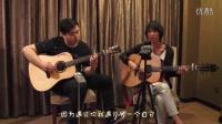 【郝浩涵梦工厂】吉他弹唱 遇见你(顽童乐队:雨龙)