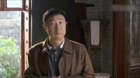 《小镇大法官》35集预告片