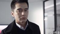 《守婚如玉》39集预告片