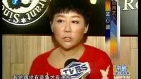 周杰伦被大陆某杂志评为最成功台湾老板