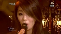 If I Ain't Got You Patti Kim Show现场版