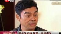 """巨星前男友""""排排坐"""" 香港""""奇葩""""女主持受关注"""