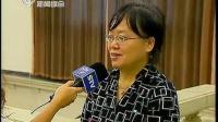 俞正声韩正会见杨兆顺同志先进事迹报告团一行