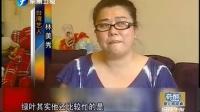 """台湾""""金钟""""今晚颁奖 老将熟面孔受期待"""